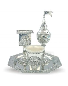 HAVDALAH SET JERUSALEM WAVE - NICKEL PLATED