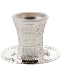 KIDDUSH CUP ORNAMENTAL DESIGN