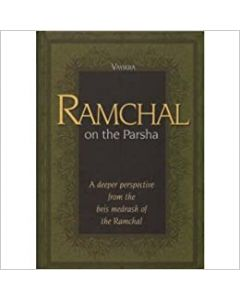RAMCHAL ON PARSHA - VAYIKRA