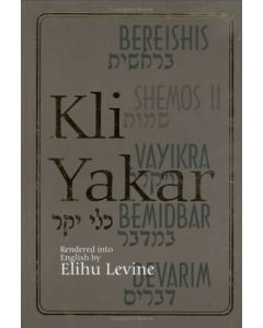 KLI YAKAR ON BERESHIS