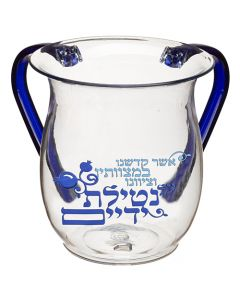 WASH CUP ACRYLIC BLUE BLESSING