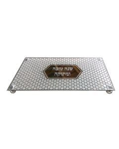 SERVING TRAY MIRROR  SHANAH TOVAH