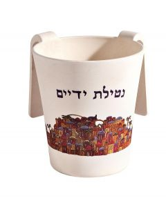 WASH CUP JERUSALEM VEIW - WOOD PAINTED