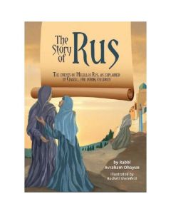 THE STORY OF RUS