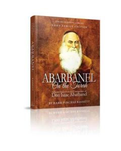 ABARBANEL ON THE TORAH