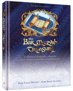 THE BAR MITZVAH TREASURY
