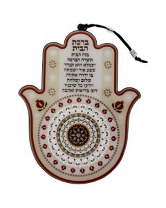 HAMSA HOME BLESSING HEBREW-POMEGRANATES