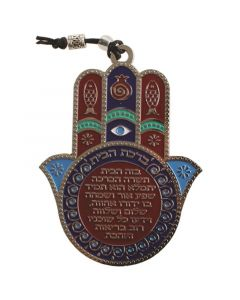 HOME BLESSING HAMSA HEBREW - COLOR ENAMEL