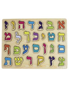 PUZZLE WOODEN ALEPH BET