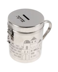 CHARITY BOX TIN JERUSALEM- ROUND LOCKABLE