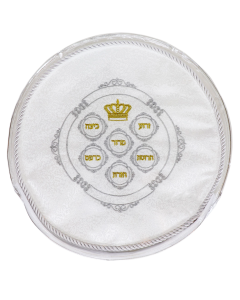 Matzah Cover Brocade with 3 Pockets with Zipper Plastic Bag 13""