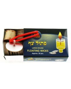 FLOATING WICKS REGULAR LARGE