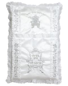 BRIS PILLOW SILVER ON SATIN - CHAIRS DESIGN