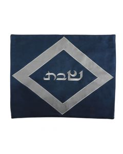 CHALLAH COVER BLUE DIAMOND