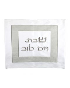 CHALLAH COVER CREAM SUEDE.