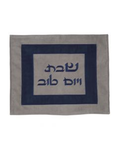CHALLAH COVER NAVY SUEDE