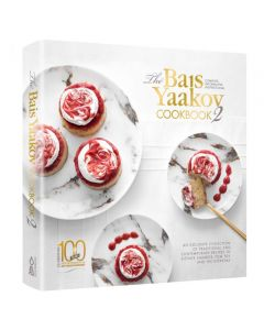 THE BAIS YAAKOV COOKBOOK #2