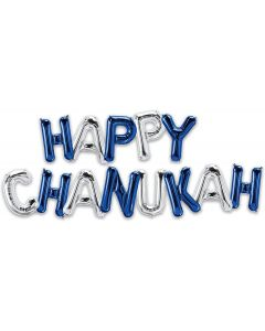 HAPPY CHANUKAH LETTER BALLONS