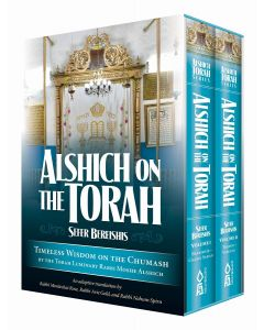 ASHLIACH ON TORAH BERESHIS