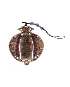 HOME BLESSING POMEGRANATE - HEBREW COPPER