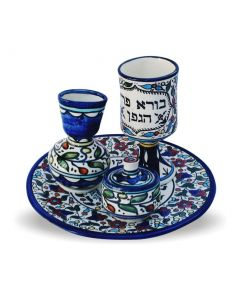 HAVDALAH SET CERAMIC ARMENIAN