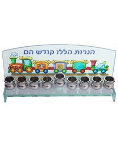 "Colorful Glass Train Menorah, 9"" wide"