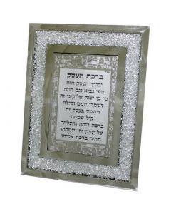 BUSINESS BLESSING GLASS CHIPS DESKTOP HEBREW