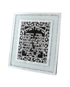 HOME BLESSING LASER CUT GLASS CHIPS DESKTOP HEBREW