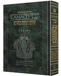 STONE TANACH POCKET SIZE HARD COVER - HEB/ENG BIBLEX 4X6 GREEN