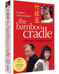 The Bamboo Cradle