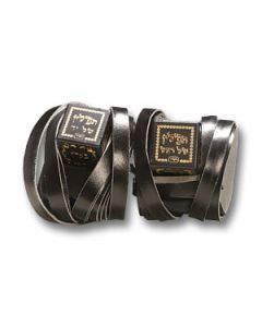 TEFILLIN SEPHARDI HIGH QUALITY KOSHER AUTHENTIC - GASOT