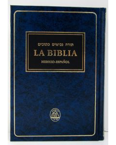 LA BIBLIA 2 VOLUME SET TANACH-  HEBREW / SPANISH SINAI
