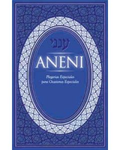 ANENI HEBREW / SPANISH
