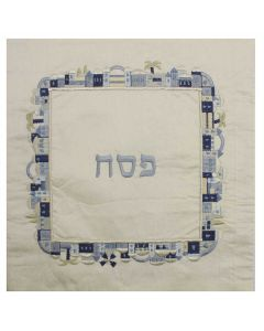 BLUE BEIGE EMBROIDERED JERUSALEM MATZAH COVER