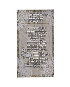 CANVAS HEBREW BUSINESS BLESSING