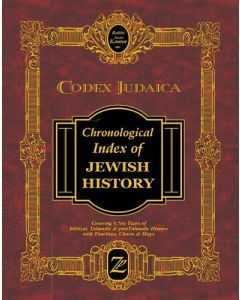 CODEX JUDAICA (CHRONOLOGICAL INDEX OF JEWISH HISTORY)