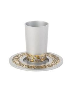 Kiddush Cup and Plate, Aluminum with Gold Pomegranate Design