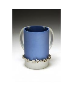 MODERN DESIGNER ALUMINUM WASH-CUP - MADE IN ISRAEL - LIGHT BLUE