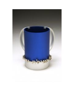 MODERN DESIGNER ALUMINUM WASH-CUP - MADE IN ISRAEL - BLUE