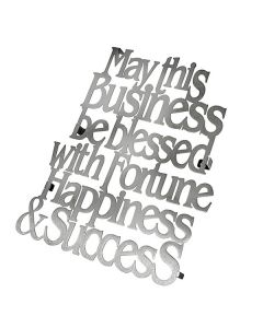 Wall Hanging, Laser-Cut Metal Business Blessing in English
