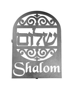 Wall Hanging, Laser Cut Metal Home Blessing - SHALOM