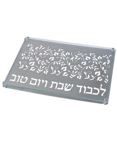 Challah Board, Laser-Cut Metal and Glass, Pomegranate Motif