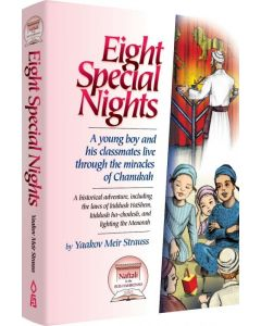 EIGHTS SPECIAL NIGHTS