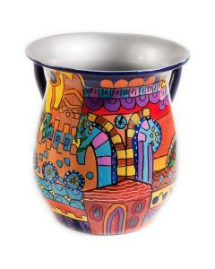 Wash Cup, Hand Painted Aluminum, Jerusalem