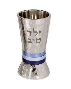 Kiddush Cup for Boy, Hammered Nickel, Blue Rings