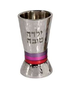 Kiddush Cup for Girl, Hammered Nickel, Pink Rings