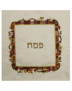 EMBROIDERED JERUSALEM MATZAH COVER