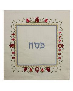 EMBROIDERED POMEGRANATES MATZAH COVER