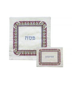 MATZAH COVER FLORAL COLORS