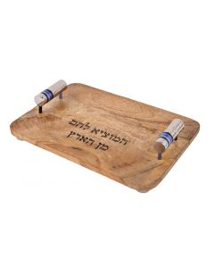 CHALLAH BOARD NATURAL WOOD HAMMERED HANDLES  BLUES